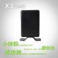 云终端价格3认证华科云X3